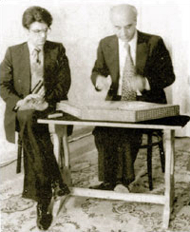 فرامرز پایور و محمد رضا شجریان(1358)